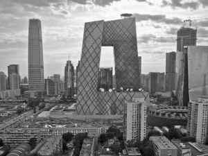 北京⼤⾬ Beijing Dayu /  Beijing heavy rain