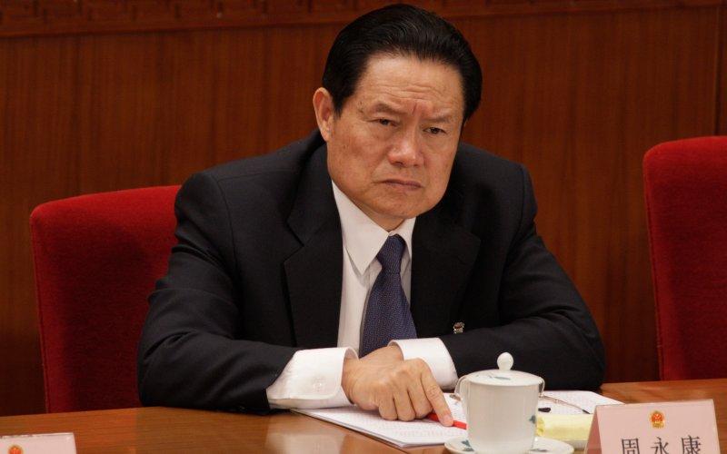 Zhou Yongkang's Son Zhou Bin Faces Trial   China Digital Times (CDT)