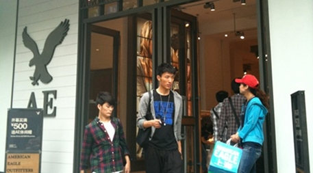 Battling to be China's top shop