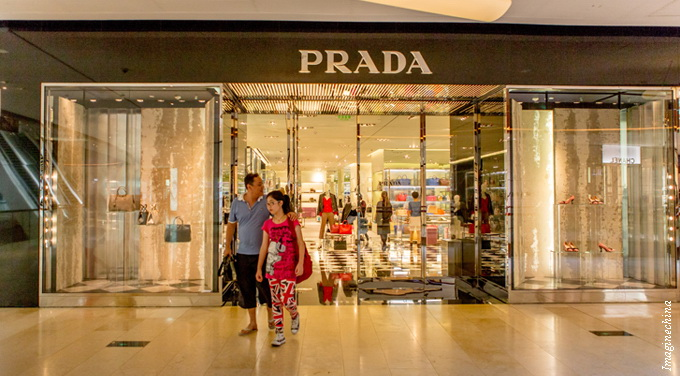 gold prada shopping store