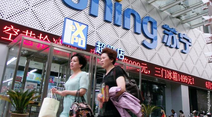 suning women walking past