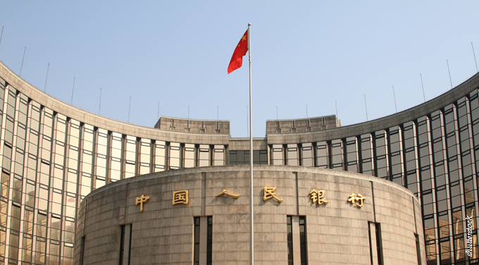 It's dry season again at the People's Bank of China