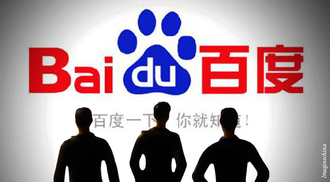 Baidu outdoes itself once again