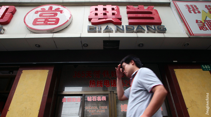 China's SMEs head for pawnbrokers as credit tightens