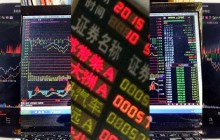 How the collapse of China's volatile stock market looked from the inside