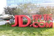 JD is delivering more than just goods: Its infrastructure is also for sale
