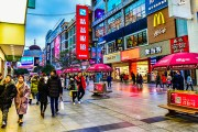 China's New Retail is more than shopping