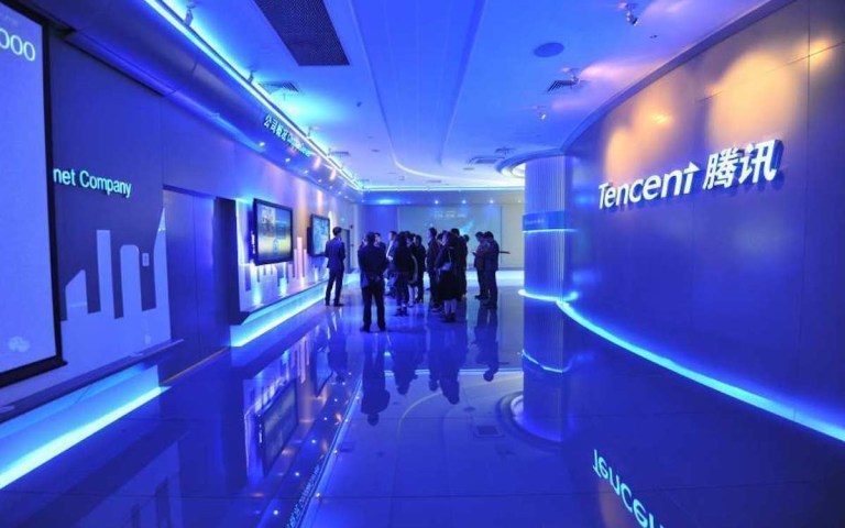 Tencent executive under investigation for alleged 'corruption'