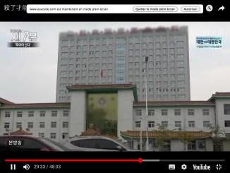 hôpital-Prélèvement-organe-en-Chine