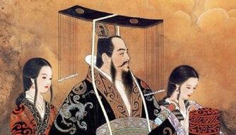 Qín Shǐ HuángDì 秦始皇帝
