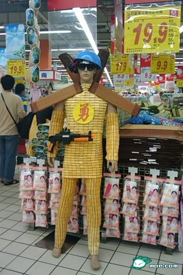 Absolutely Brilliant Supermarket Display CHINALERT