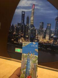 WeChat Image_20170601190543