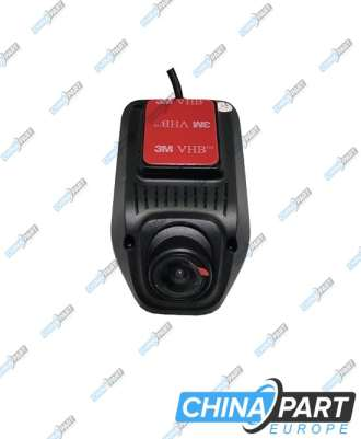 DVR Kamera (Video registratorius)
