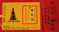 Yong He Gong Lama Temple entrance ticket
