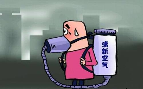 fresh-air-canister-1