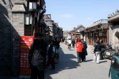 beijing-architecture-8-hutongs-1