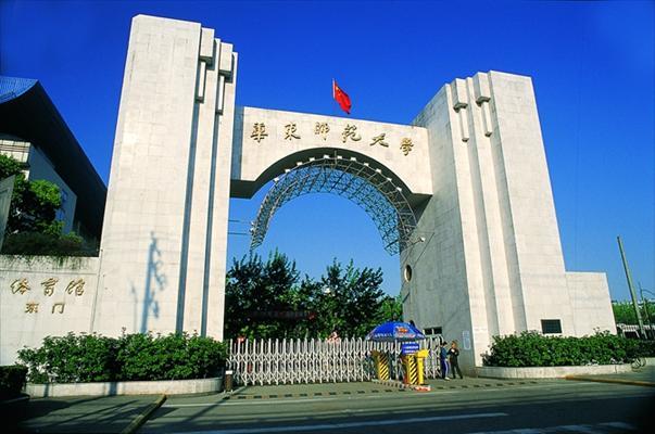 east china normal uni