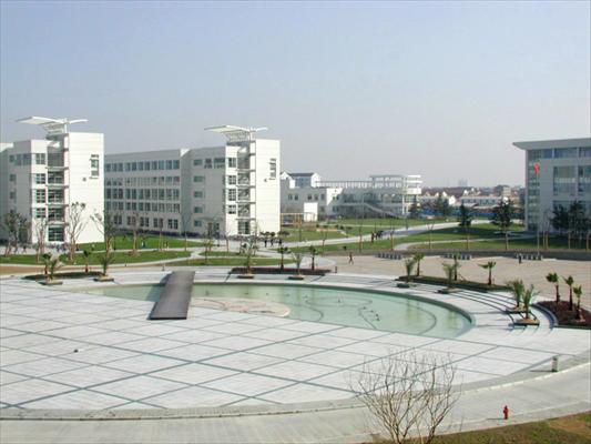 shanghai second polytech uni