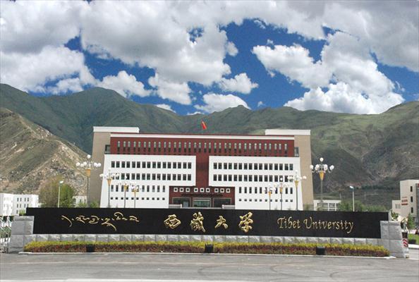 tibet uni