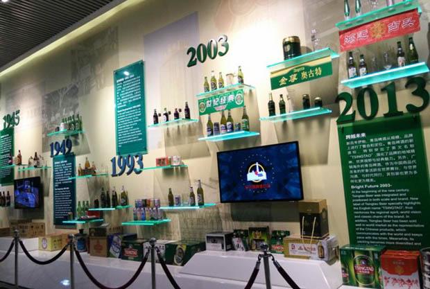 Tsingdao Beer Museum