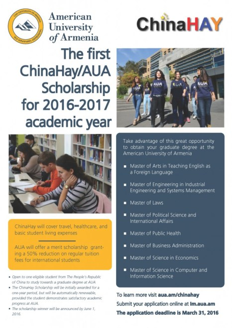 ChinaHay-AUA-flyer_Page_1-724x1024