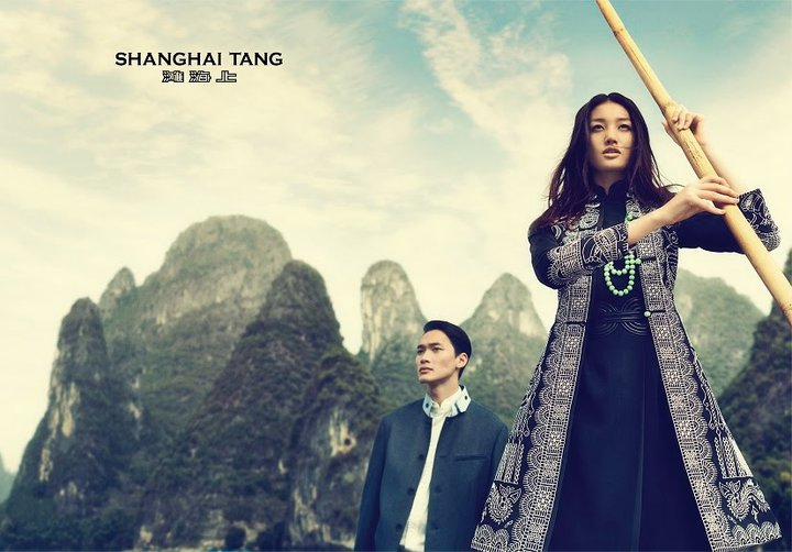 Shanghai-Tang-Spring-2011-campaign