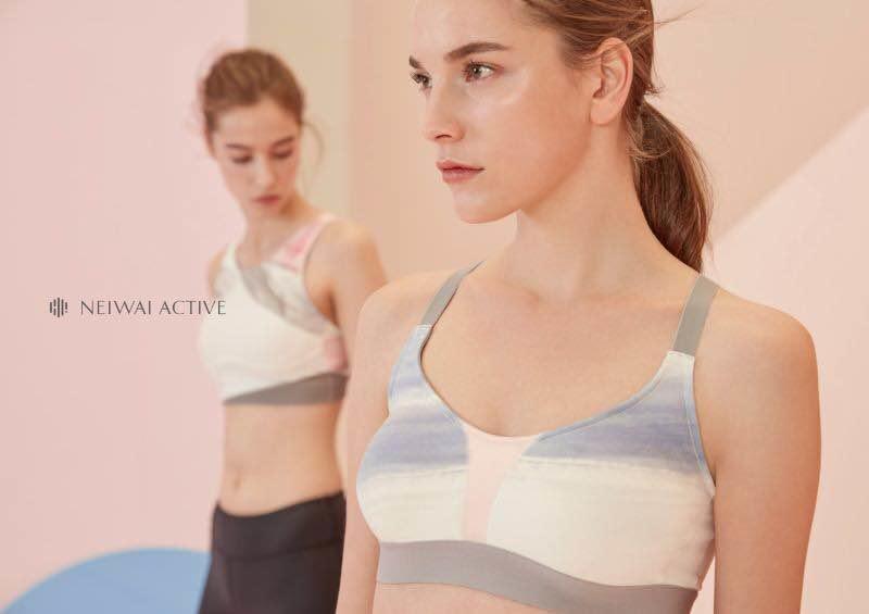 China's Neiwai lingerie brand: Activewear. Image courtesy of Neiwai