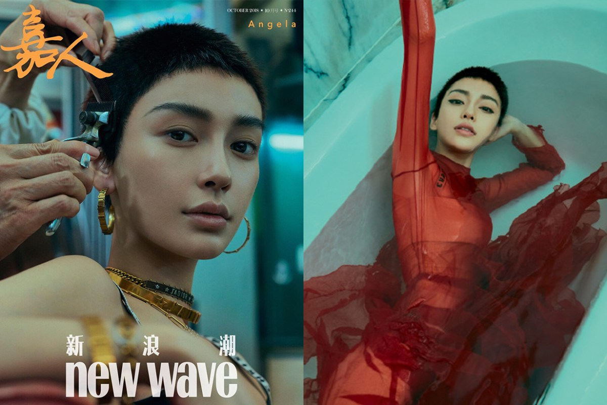 The Gen 2 tidal wave is a coming: Angelababy swims a pose for New Wave Magazine, 2018. All rights reserved