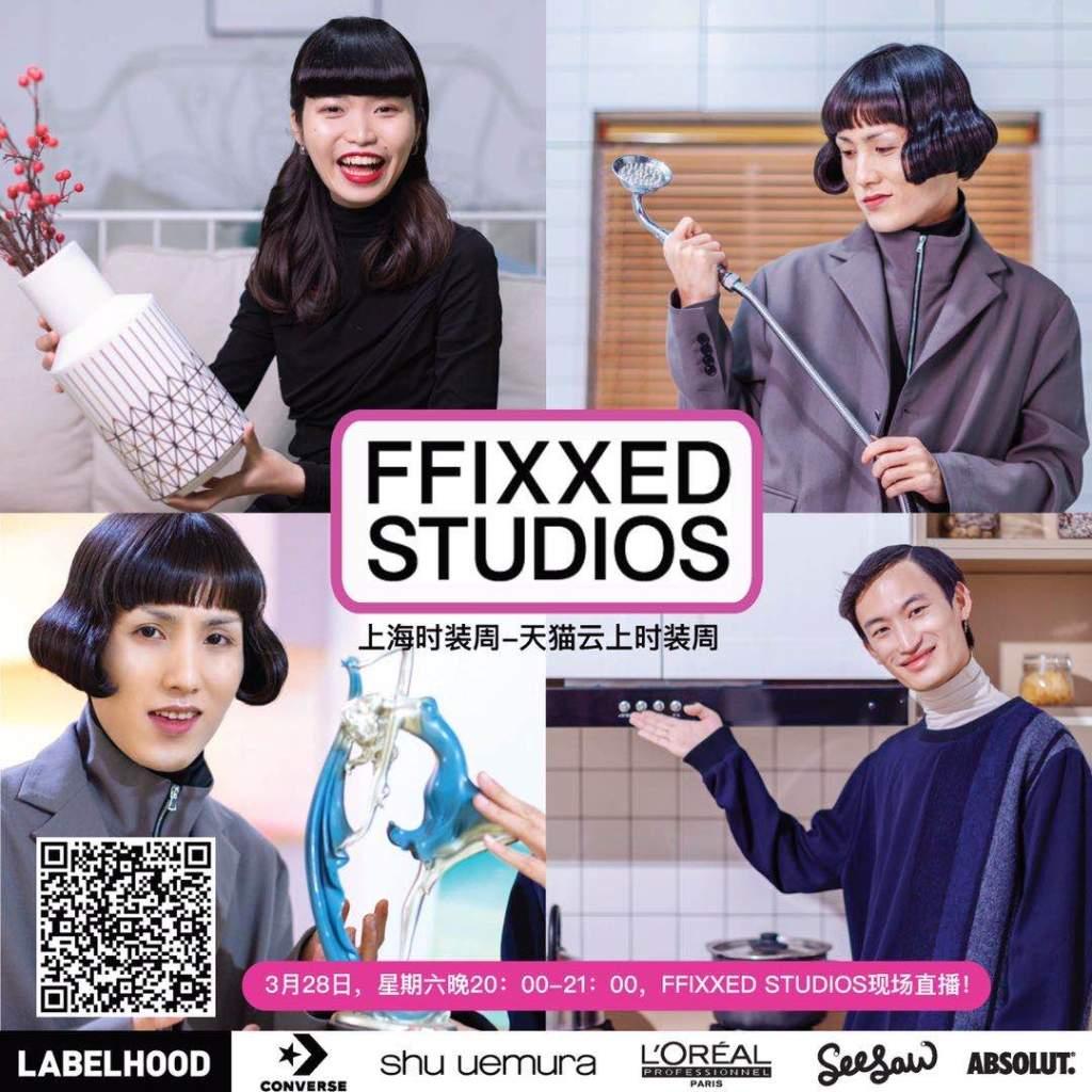 FFIXXED Studios, AW20 at Shanghai Cloud Fashion Week via Labelhhood Live