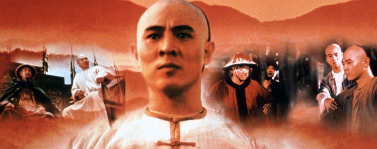 《黄飞鸿之壮志凌云》,1991