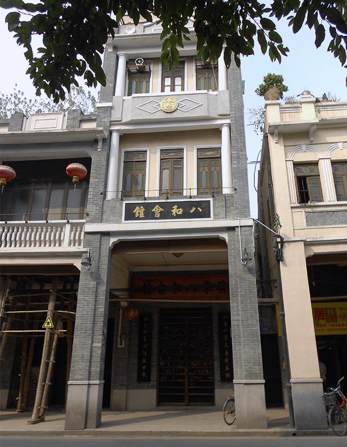 岭南经典骑楼建筑,八和会馆。 David Wong摄影作品