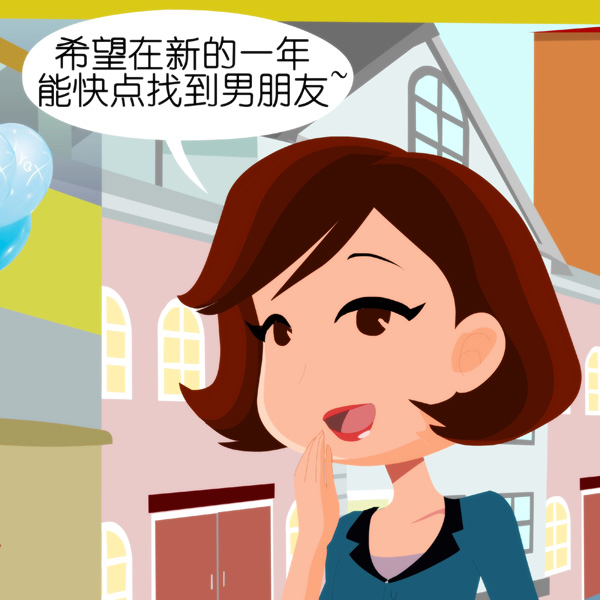 """I hope I can swiftly catch a guy in the new year"" (rough translation). Image: The World of Chinese Magazine"