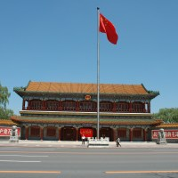 "Zhongnanhai – ""The White House"" of China"