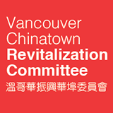 Vancouver Chinatown Revitalization Committee