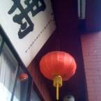 yue shan society