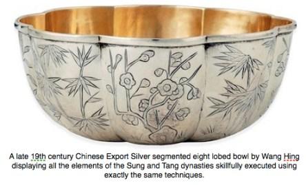 Wang Hing 8 lobed bowl