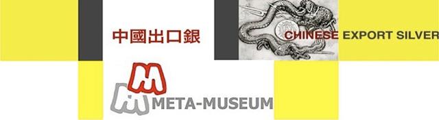 new-meta-museum-header