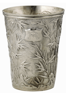 Chinese Export Silver goblet by Cum Wo