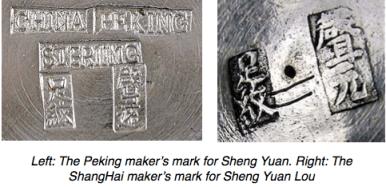 Sheng Yuan Chinese Export Silver maker's marks