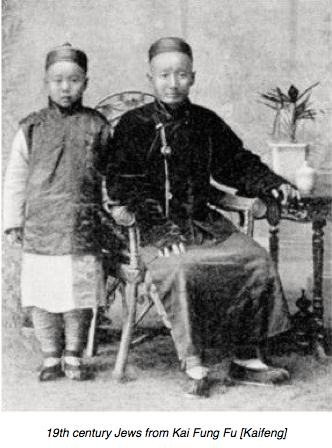 Kaifeng Jews 19th Century
