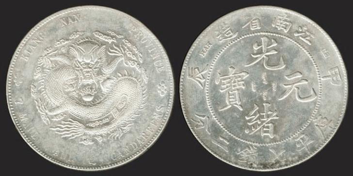 1904 Dragon Dollar