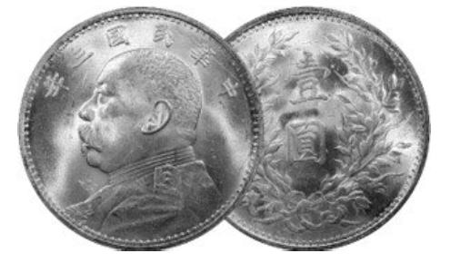 Fatman Silver Dollar