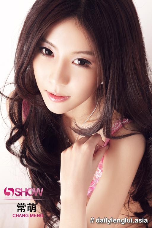 cindy changmeng-7