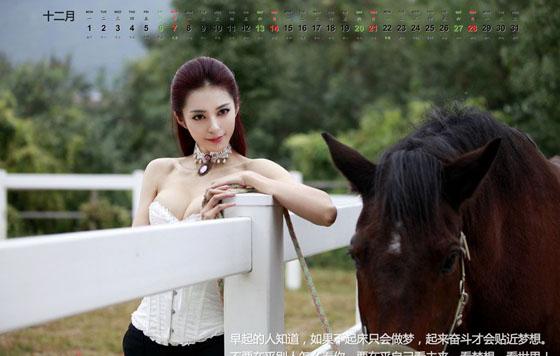 Ai_Shang_Zhen_050214_019