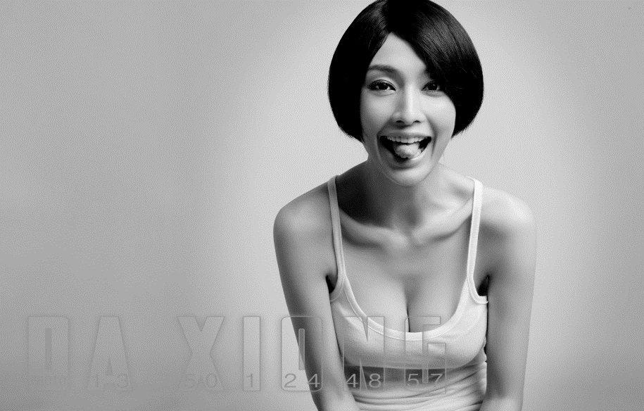 Asian Sirens · Zhang Li 张俪