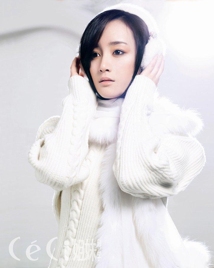 zhang meng - photo #11