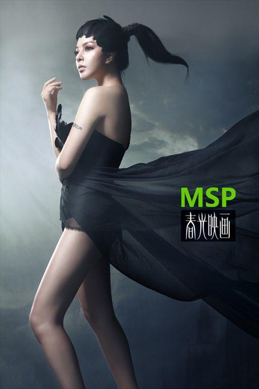 Feng_Yu_Zhi_203