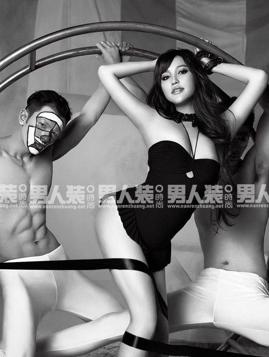 FHM_2012_Aug_7