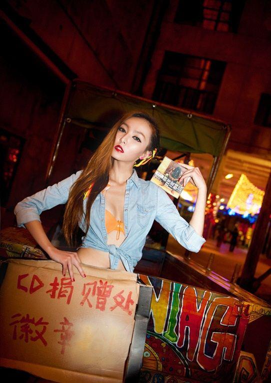 Song_Xiao_Jia_25