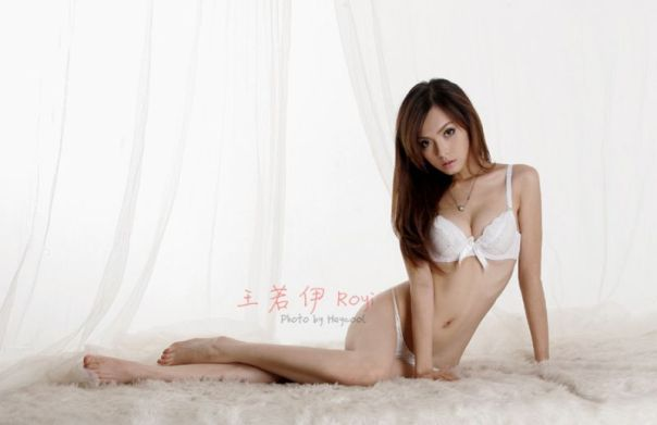 Wangruoyinew2
